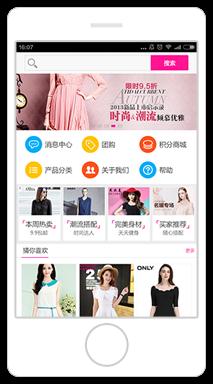 重庆微信公众号运营